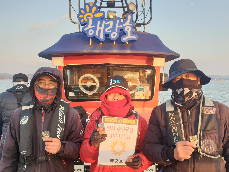 11월 25일 해랑호 쭈꾸미 조황